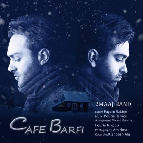 2maaj-band-cafe-barfi-ft-pouria-nikpou