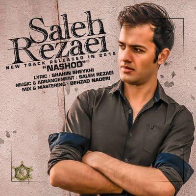 Saleh-Rezaei-Nashod-صالح-رضایی