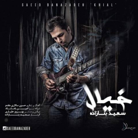 new-song.ir-saeed-banazadeh-khial-سعید-بنازاده-خیال
