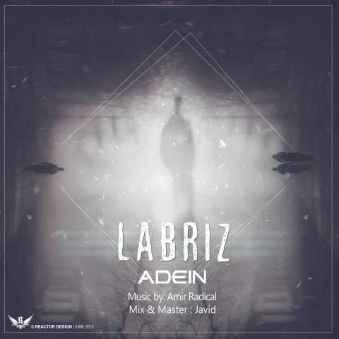 Adein- Labriz