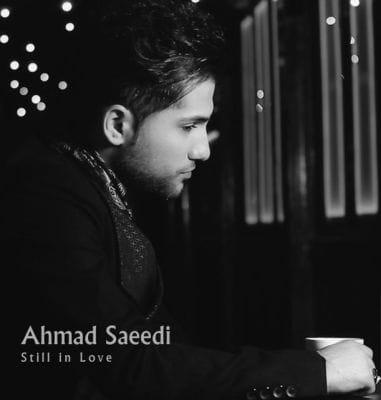 Ahmad-Saeedi-احمد-سعیدی