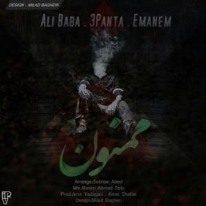 Ali Baba 3Panta Emanem Mamnoon