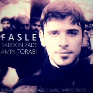 Amin Torabi Fasle Baaroonzade 300x300 دانلود آهنگ جدید امین ترابی فصل بارون زده