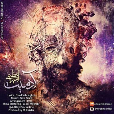 Amir-Azimi-Adamiyat-آهنگ-جدید-آدمیت