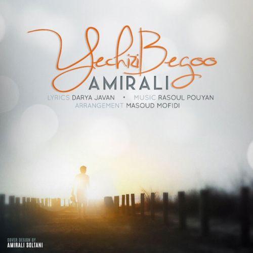 AmirAli-Ye-Chizi-Begoo