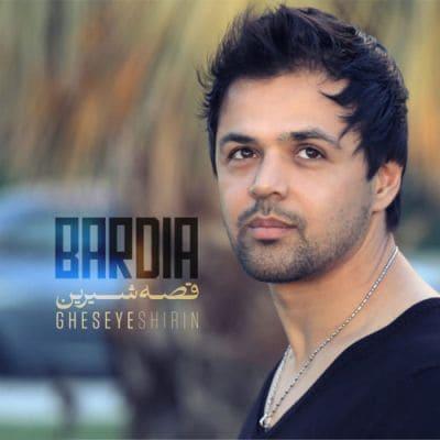 Bardia - Gheseye Shirin