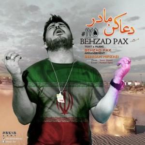 Behzad Pax Doa Kon Madar