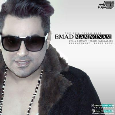 Emad-Mamnonam-ulhn-عماد-خواننده-عماد