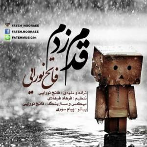 Fateh-Nooraee-Ghadam-Zadam