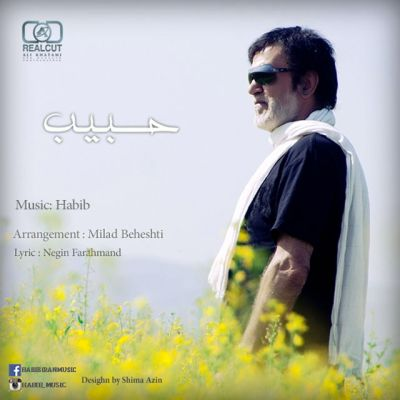 Habib Donya دانلود آهنگ جدید حبیب دنیا