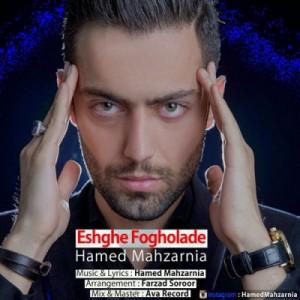 Hamed Mahzarnia Eshghe Fogholade 300x300 دانلود آهنگ جدید حامد محضرنیا عشق فوق العاده