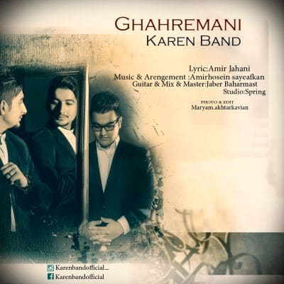 Karen Band Ghahremani کارن بند دانلود آهنگ جدید کارن بند بنام قهرمانی