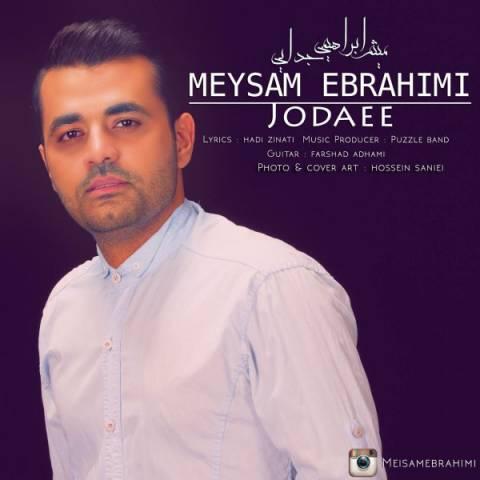 Meysam Ebrahimi -Jodayi