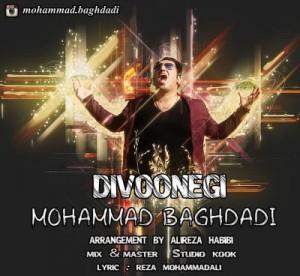 Mohammad-Baghdadi-Divoonegi
