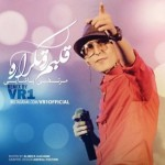 Morteza Pashaei Ghalbam Rou Tekrare 150x150 دانلود ریمیکس جدید آهنگ مرتضی پاشایی قلبم رو تکراره