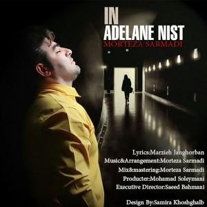Morteza-Sarmadi-In-Adelaneh-Nist-300x300