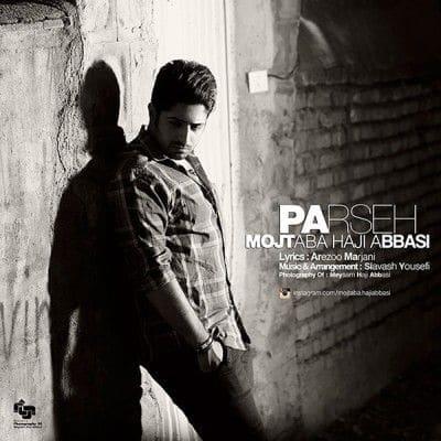Parseh-دانلود-آهنگ-جدید-پرسه