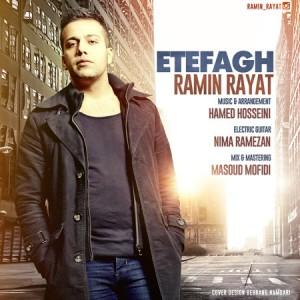 Ramin-Rayat-Etefagh