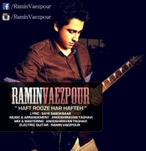 Ramin-Vaezpour-Haft-Ruze-Har-Hafteh