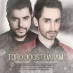 Saman Jalili Toro Doost Daram Ft Hamed Baradaran 150x150 دانلود آهنگ جدید سامان جلیلی و حامد برادران تو رو دوست دارم