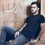 Sina Golzar Harfaye To 150x150 دانلود آهنگ جدید سینا گلزار حرفای تو