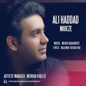 ali-haddad-mojeze