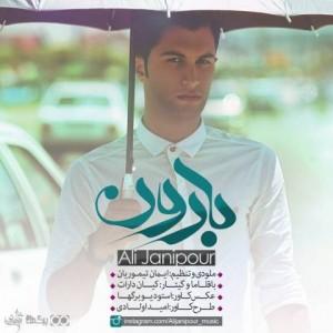 ali-jani-poor
