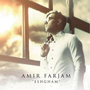 amir farjam eshgham 300x300 دانلود آهنگ جدید امیر فرجام عشقم