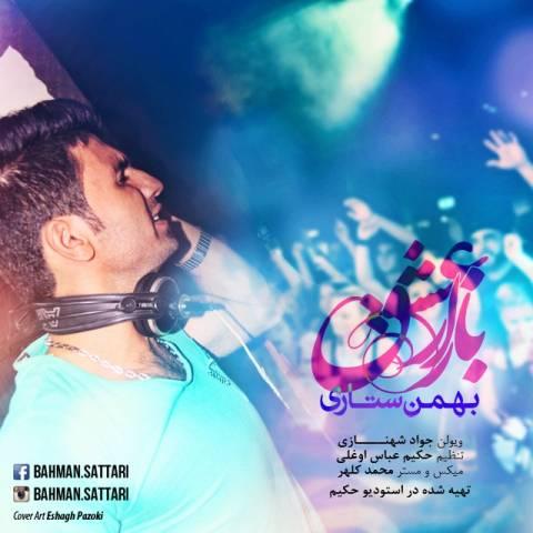 bahman sattari cover bazar eshgh دانلود آهنگ جدید بهمن ستاری بازار عشق