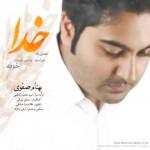 behnam safavi khoda 150x150 دانلود آهنگ جدید بهنام صفوی خدا