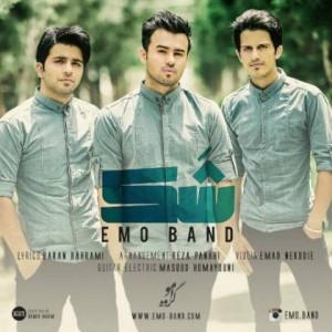 emo-band-shak