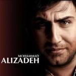 mohammad alizadeh دانلود آهنگ هواتو کردم هواتوکردم 150x150 دانلود آهنگ هواتو کردم از محمد علیزاده