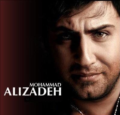 آهنگ «هواتو کردم» با صدای محمد علیزاده + متن