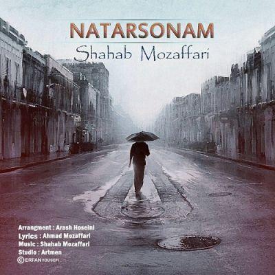natarsunam-www.new-songe.ir