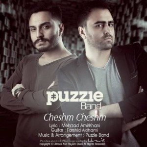 puzzle-band-cheshm-cheshm