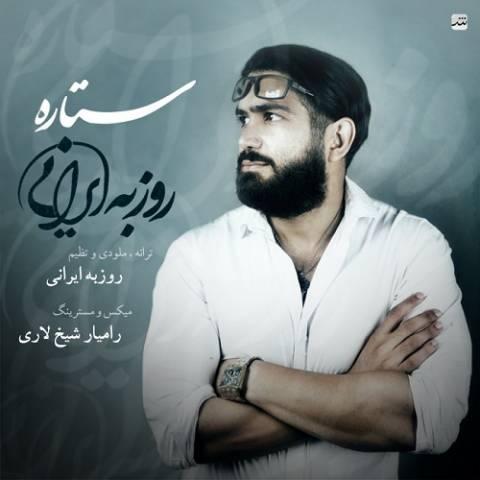 roozbeh-irani-setare