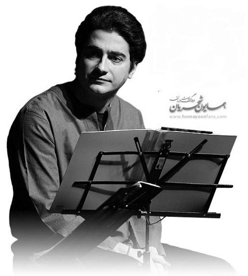 shajarian www.new song.ir  دانلود آهنگ جدید همایون شجریان  چرا رفتی؟
