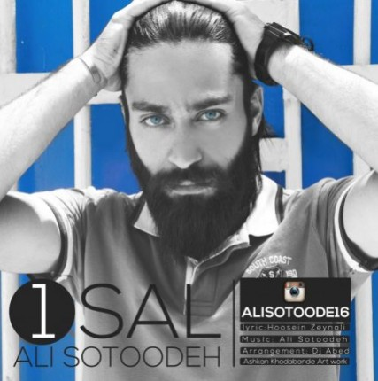 Ali Sotoodeh 1 Sal دانلود آهنگ جدید علی ستوده یه سال