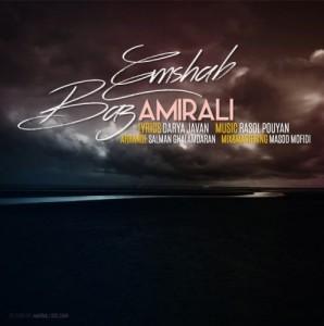 Amir Ali - Baz Emshab