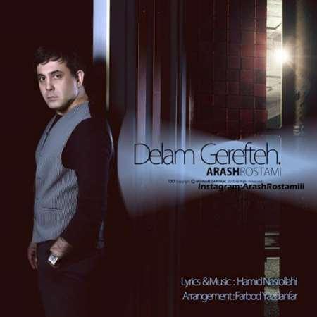 Arash Rostami-Delam Gerefteh