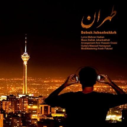 Babak Jahanbakhsh-Tehran