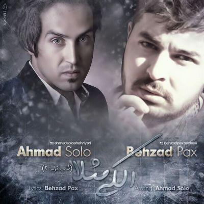 Behzad-Pax-Alaki-Masalan-www.newsong.ir