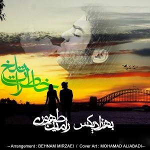 Behzad Pax FT Ramin Tahori Khaterate Talkh 300x300 دانلود آهنگ جدید بهزاد پکس و رامین طهوری خاطرات تلخ