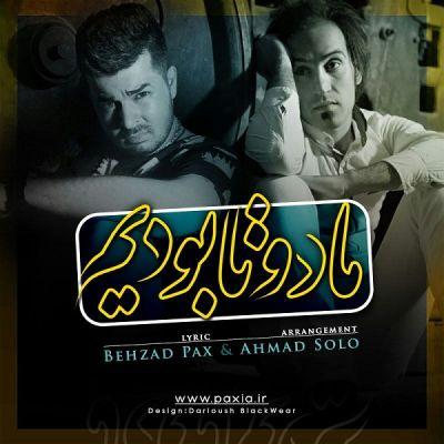 Behzad-Pax-Ma-Do-Ta-Boodim