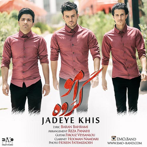 EMO Band Jadeye Khis دانلود آهنگ جدید امو باند جاده خیس