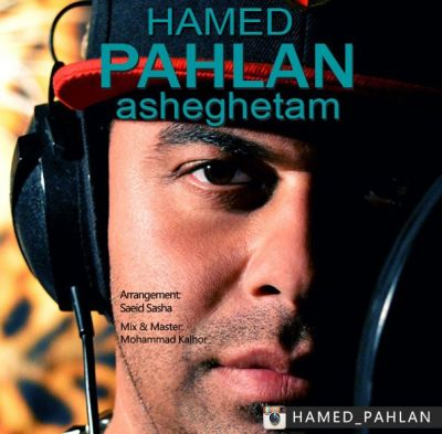 Hamed-Pahlan-Asheghetam-www.new-song.ir