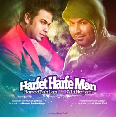 Hamed-Pahlan-Harfet-Harfe-Man-www.new-song.ir