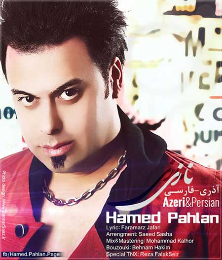 Hamed-Pahlan-Nazi-Nazi-www.new-song.ir
