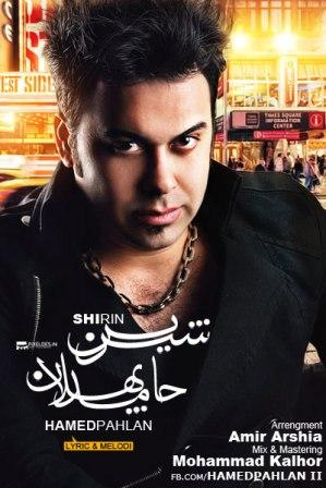 Hamed Pahlan Shirin www.new song.ir  دانلود آهنگ حامد پهلان شیرین