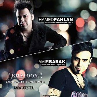 Hamed-Pahlan-ft-Amir-Babak-Khatoon-www.new-song.ir